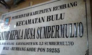 letter marmer Papan Nama